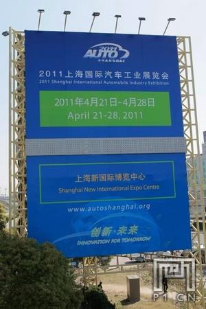 IMG_7009_20110420_fuzhengsheng_chezhan