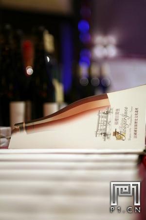 IMG_9955_20101021_法国福楼日阁堡酒会